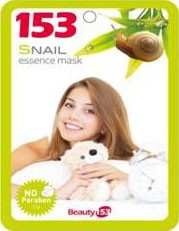 Beauty 153 蝸牛精華面膜  Beauty 153 Paraban Free Snail Essence Face Mask Beauty 153 美容產品 面部護理 - 靚美健